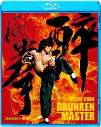 酔拳 HDデジタル・リマスター版【Blu-ray】 [ <strong>ジャッキー・チェン</strong>[成龍] ]