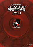 J.LEAGUE YEARBOOK(2011)