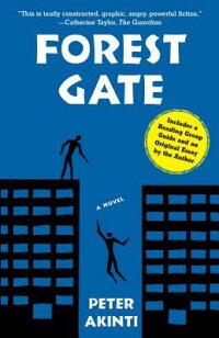 Forest_Gate