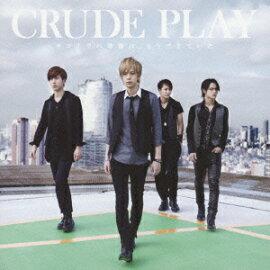 ����ʥ�ν����ϡ��⤦�Ǥ��Ƥ���(�������� CD+DVD)