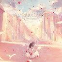 Ambitious Voice [ ヲタみん ]