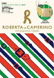 ROBERTA DI CAMERINO 2011 Spring Summer Collection