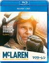 マクラーレン ?F1に魅せられた男? ブルーレイ+DVDセット【Blu-ray】 [ ブルース・マク