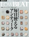 LowBEAT(no.10)
