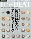 LowBEAT��no��10��