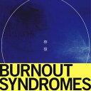 檸檬 (初回限定盤 CD+DVD) [ BURNOUT SYNDROMES ]