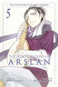 The Heroic Legend of Arslan 5 HEROIC LEGEND OF ARSLAN 5 (Heroic Legend of Arslan) [ Yoshiki Tanaka ]