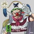 """ワンピース ニッポン縦断!47クルーズCD in 山形 バギー the """"CHERRY BOMB"""