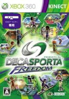 【数量限定特価】DECA SPORTA FREEDOM