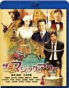 ザ・マジックアワー【Blu-ray】 [ 佐藤浩市 ]