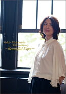Yukie Nishimura 30th Anniversary 〜Beautiful Days〜 (初回受注限定盤 CD+DVD)