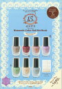 axes femme Romantic Color Nail Set BOOK ([バラエティ])