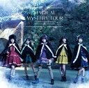 MAGiCAL MYSTERY TOUR シリウス盤 (初回限定盤 CD+DVD) [ マジカル・パ