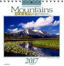 ��������2017 Mountains ����ɴ̾�����