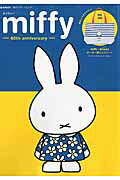 miffy��60th��anniversary