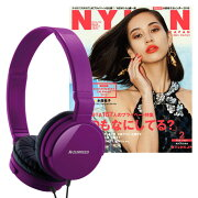 NYLON JAPAN PREMIUM SET VOL.4��ZUMREED �إåɥե����դ��ʥ���������åȡ�