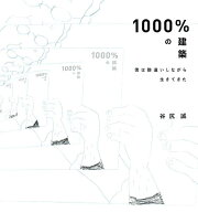 1000����