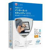 【限定特価・10倍・キャッシュバック】 インターネットセキュリティ 2015 3台 1年
