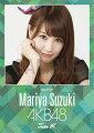 (卓上) 鈴木まりや 2016 AKB48 カレンダー