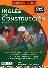 Ingles_Para_Construccion