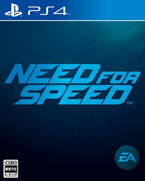 【予約】ニード・フォー・スピード PS4版