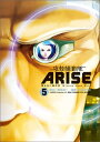 攻殻機動隊ARISE〜眠らない眼の男Sleepless Eye〜(5) (KCデラックス) [ 大山タクミ ]