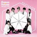 HEPTAGON (初回限定盤 CD+DVD) [ Goose house ]