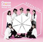 <span>ポイント5倍</span>HEPTAGON (初回限定盤 CD+DVD)