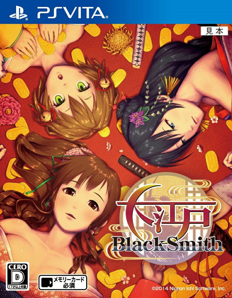 【予約】大江戸BlackSmith