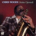 Jazz - モダス・オペランディ [ Chris Woods ]