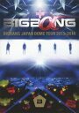 BIGBANG JAPAN DOME TOUR 2013〜2014 [DVD(2枚組)] BIGBANG