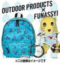 outdoor products �� �դʤä��� �?�ɥХ������ǥ��ѥå�