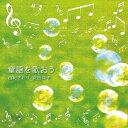 童謡を歌おう(2CD) [ 由紀さおり・安田祥子 ]