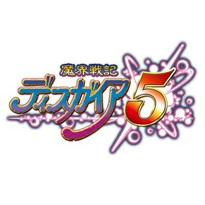 【予約】魔界戦記ディスガイア5 初回限定版