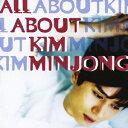 ALL ABOUT KIM MIN JONG [ キム・ミンジョン ]