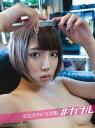 安位カヲル写真集 #カヲル Kendrick Watanabe