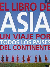 Lonely_Planet_el_Libro_de_Asia