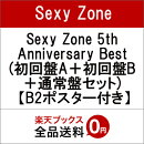 ��������ŵ��Sexy Zone 5th Anniversary Best (�����A�ܽ����B���̾��ץ��å�) (B2�ݥ������դ�)