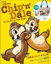 Chip'n Dale ���åפȥǡ��� Fan Book