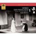 【輸入盤】歌劇『魔弾の射手』全曲 ベーム&ウィーン国立歌劇場(2CD) [ ウェーバー(1786-1826) ]