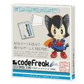 Wii用 コードフリークの画像