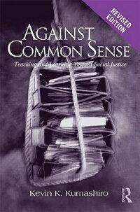 Against_Common_Sense��_Teaching