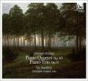 Chamber Music - 【輸入盤】ピアノ三重奏曲第1番(初稿版)、ピアノ四重奏曲第3番 トリオ・ワンダラー、クリストフ・ゴーゲ [ ブラームス(1833-1897) ]
