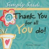 Thank_You_for_All_You_Do��