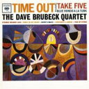 【輸入盤】Time Out (Rmt) [ Dave Brubeck ]