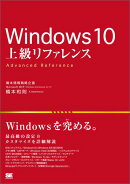 Windows��10����ե����