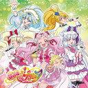 「HUGっと プリキュア」後期主題歌シングル (初回限定盤 CD+DVD) (アニメーション)