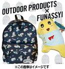 outdoor products �� �դʤä��� �������ȥܡ������ǥ��ѥå�