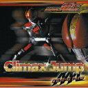「仮面ライダー電王」オープニング・テーマ::Climax Jump [ AAA DEN-O form ...