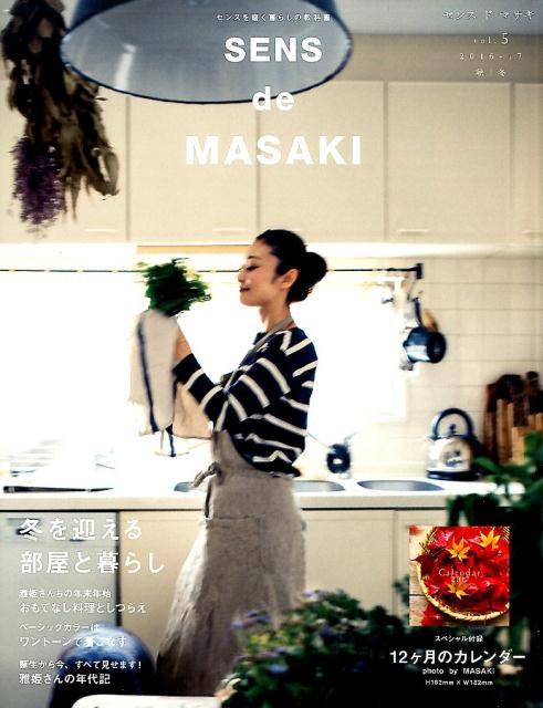 SENS de MASAKI(vol.5(2016-17 秋) [ 雅姫 ]
